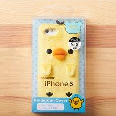 Kiiroitori Plush iPhone Cover