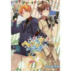 Hetalia: World Stars Vol. 3