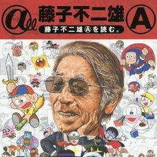 All Fujiko Fujio A