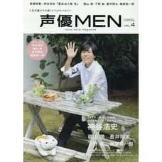 Seiyu Men Vol. 4