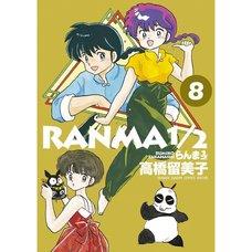 Ranma 1/2 Vol. 8
