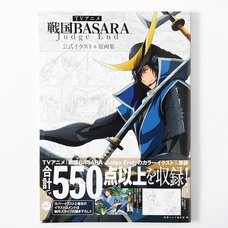 TV Anime Sengoku Basara Judge End Official Illustration & Original Artwork Collection