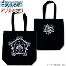 Innocent Lilies (Shiromajo Gakuen): The End and the Beginning Black Witch Magic Circle Tote Bag