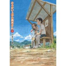 Karakai Jozu no Takagi-san Vol. 2