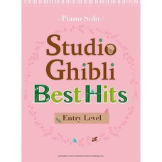 Studio Ghibli Best Hits 10 Piano Solo: Entry Level (English Ver.)