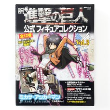 Monthly Attack on Titan Official Figure Collection Magazine Vol. 3: Mikasa (Three Dimensional Maneuver Gear Ver.)