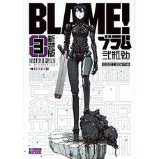 Blame! Special Edition Vol. 3