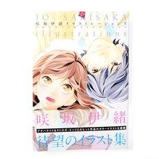 Io Sakisaka Illustrations: Blue Spring Ride & Strobe Edge