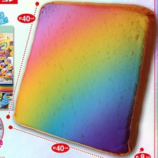 Fans Mochi Mochi Rainbow Bread Cushion