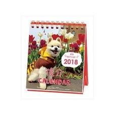 Shunsuke 2018 Weekly Mini Calendar
