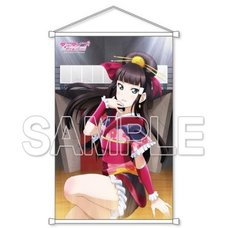 Love Live! Sunshine!! Cover Girl General Election Dia Kurosawa B2-Size Tapestry
