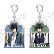 Psycho-Pass: Sinners of the System Acrylic Keychain