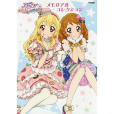 Aikatsu! Photo on Stage!! Memorial Collection