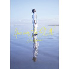 Here Comes the Sun | Chubyou Gekihatsu Boy Ending Theme CD