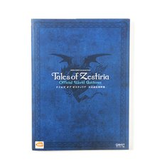 Tales of Zestiria Official World Guidance