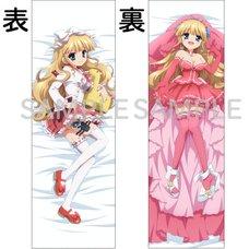 Aria the Scarlet Ammo Double A Kirin Shima Dakimakura Cover