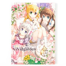 Takuya Fujima Illustrations: Vivid Garden