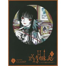 xxxHolic Rei Vol. 4 Special Edition w/ Blu-ray Disc