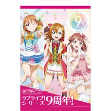 Love Live! Series 9th Anniversary Memorial Tapestry