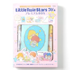 Little Twin Stars 70's Premium Box