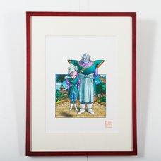 Akira Toriyama Reproduction Art Print - Dragon Ball: The Complete Edition 30