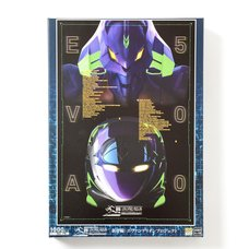 Evangelion 500 Type Eva Key Visual Jigsaw Puzzle