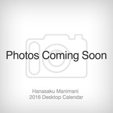 Hanasaku Manimani 2016 Desktop Calendar