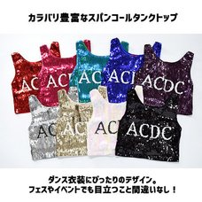 ACDC RAG Sequin Tank Top