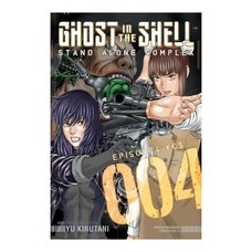 Ghost in the Shell: Stand Alone Complex Episode 4