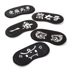 Funny Japanese Eye Masks