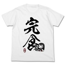 Kantai Collection -KanColle- Akagi Eat Up White T-Shirt