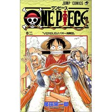 One Piece Vol. 2