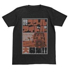 Love Live! Sunshine!! Chika Takami Emotional T-Shirt