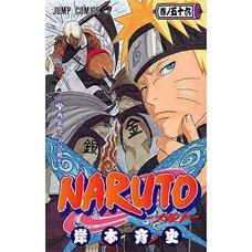 Naruto Vol. 56