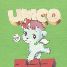 Unico Vol.1 and 2 Set