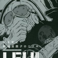 Leiji Matsumoto Battlefield Manga Chronicle