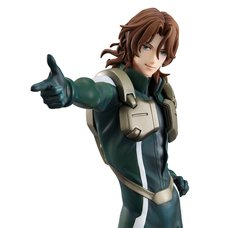 G.G.G. Gundam 00 Lockon Stratos (Neil Dylandy) w/ Premium Halo Figure