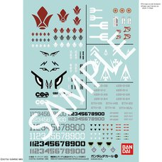 Gundam Decal No. 103: Mobile Suit Gundam: Iron-Blooded Orphans Vol. 1