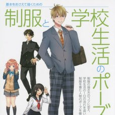 A Variety of Uniforms and Poses in School Life