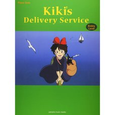 Kiki's Delivery Service Piano Solo: Entry Level (English Ver.)