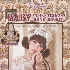 Midori Fukasawa x BABY, THE STARS SHINE BRIGHT Mon Petit ChouChou Bag Book