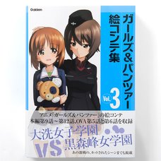 Girls und Panzer Storyboard Collection Vol. 3