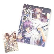 Hakuoki: Shinkai Kaze no Shou Key Artworks