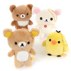 Rilakkuma Korilakkuma to Atarashii Otomodachi Plush Keychain Collection