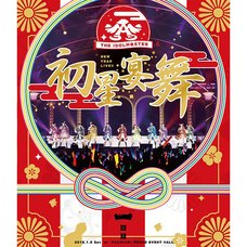 The Idolm@ster New Year Live!! Hatsuboshi Enbu Day 1 Blu-ray