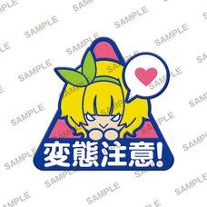 MF Bunko J Summer School Festival 2019 Kawaikereba Hentai demo Suki ni Natte Kuremasu ka? Guild Emblem Badge