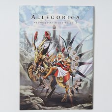 Allegorica: Nekobayashi Artworks Vol. 1