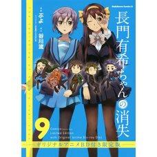 The Disappearance of Nagato Yuki-chan Vol. 9 (Limited Edition w/ Bonus Original Anime Blu-ray)
