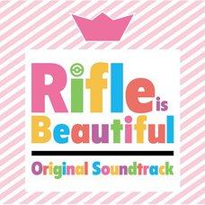 Rifle Is Beautiful Original Soundtrack CD (2-Disc Set)
