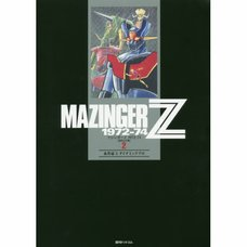 Mazinger Z 1972-74 First Complete Edition Vol. 2